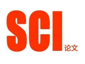 SCI医学论文翻译